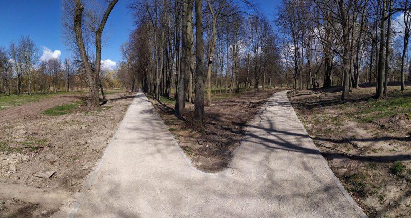 Pašešupio parkas