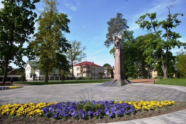 Vytauto parkas Marijampolė