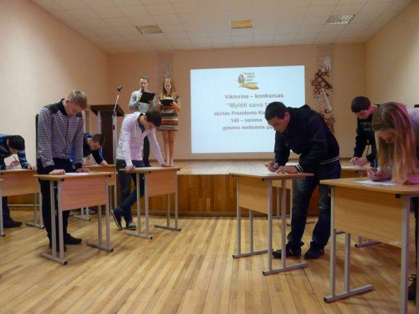 Viktorina-konkursas, skirtas Prezidento Kazio Griniaus 145-osios gimimo metinėms