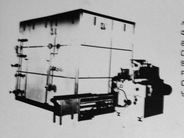 M6-OL2-V valgomųjų ledų fasavimo ir grūdinimo linija