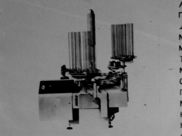 Pilstomo margarino fasavimo automatas M6-ARK