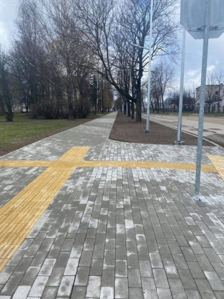 Draugystės gatvė Marijampolė