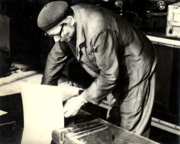 A. Papečkys – pasižymėjęs šaltkalvis, racionalizatorius, veiklus profsąjungos komiteto narys
