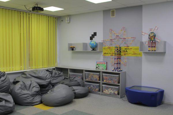 Vaikų ir jaunimo edukacijos centras