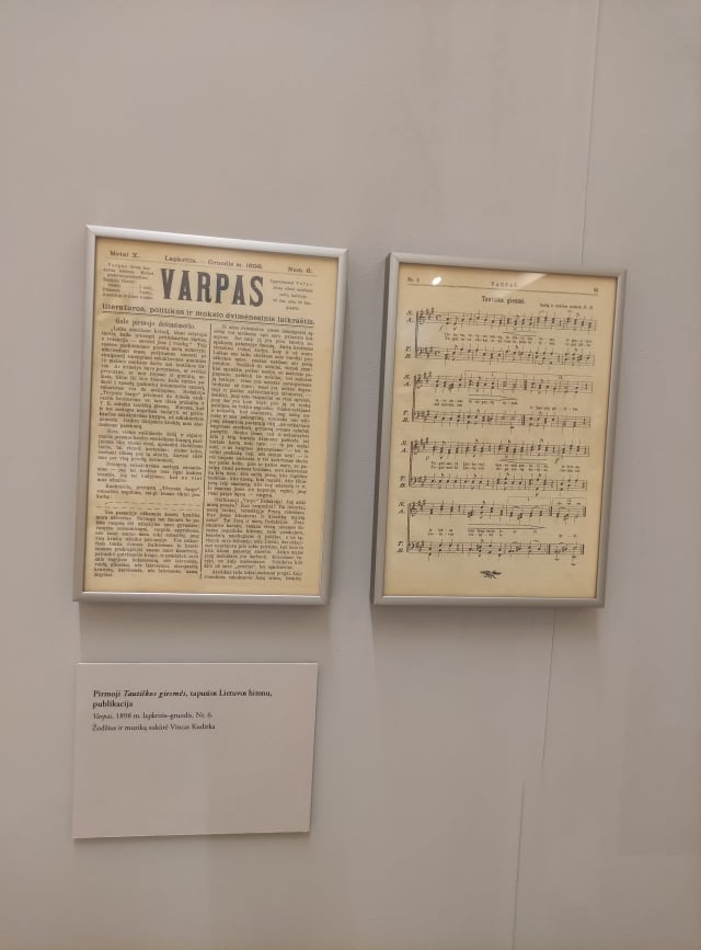 Vinco Kudirkos muziejus