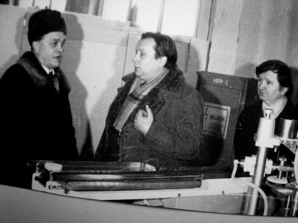 1980 m. SKB apsilankė Minlegpiščiamaš ministro pavad. V. Kopilovas