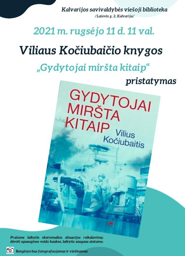 Renginys Kalvarijos savivaldybės viešojoje bibliotekoje