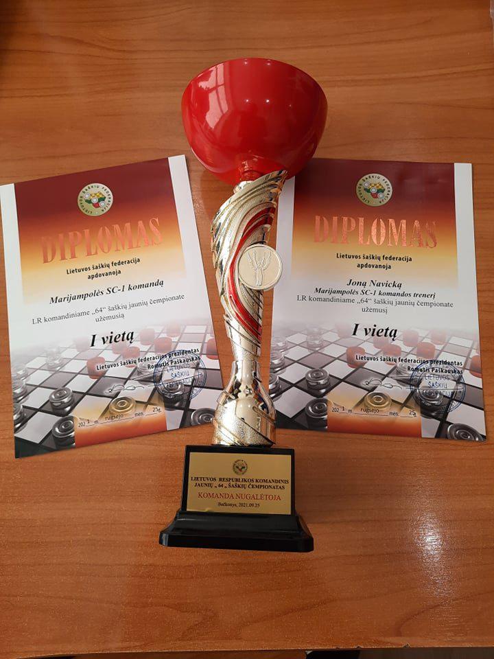 Šaškių čempionato nugalėtojų 1-osios vietos taurė